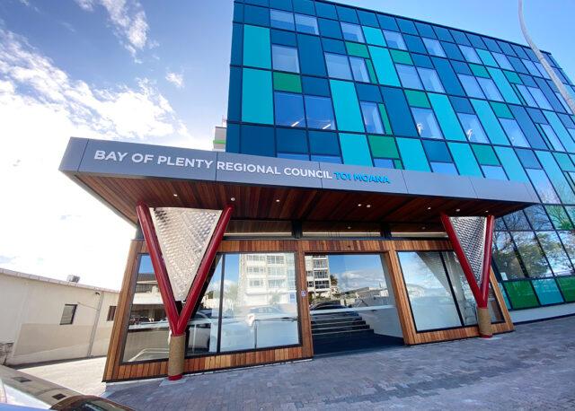 Bay of Plenty Regional Council Selects MAGIQ Software